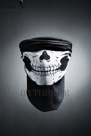 ByTheR Skull Custom Mask