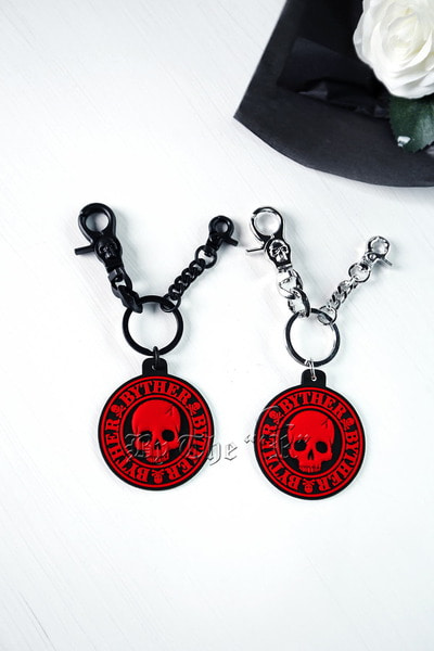 ByTheR Skull Embossed Key Ring