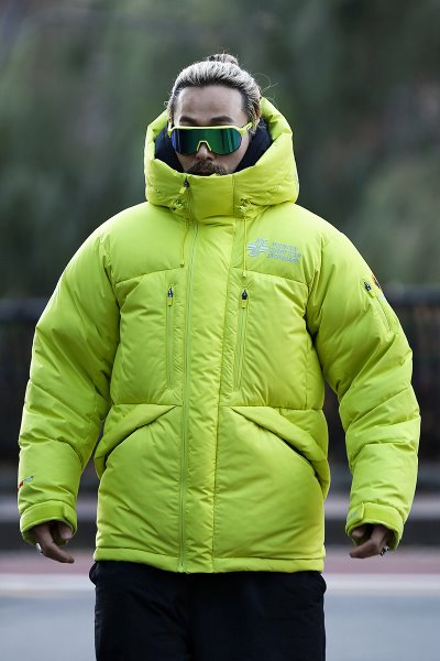 Winter Sports Skiing Jacket