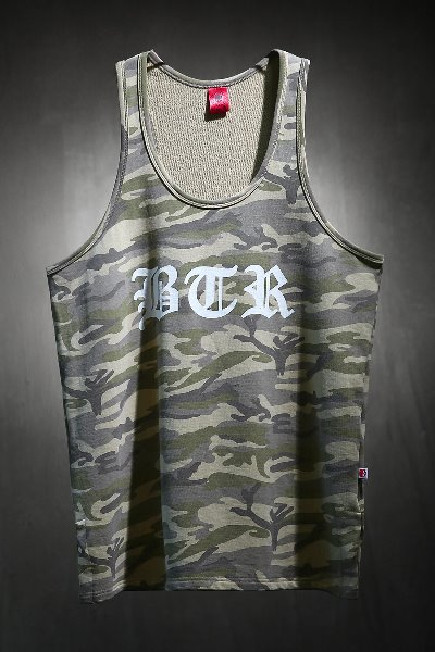ByTheR Lettering Logo Military Nashi